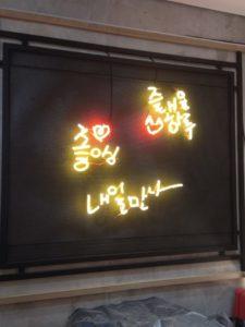 neon sign medan